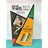 PAON SEVEN-EIGHT PERMANENT HAIR COLOR #7 NATURAL BLACK -Tube 1 Color Cream 1.4 Oz - Tube 2 Oxidation Cream 1.4...