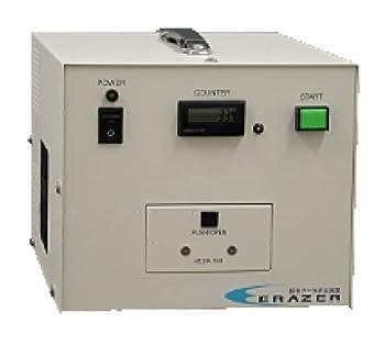 リ・バース 磁気データ消去装置ERAZER ER-TypeT ET02-100