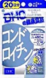 DHC 20日シリーズ07 コンドロイチン 40粒