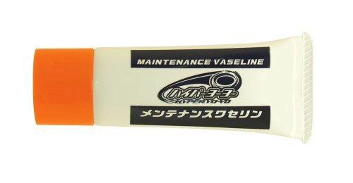 hyper-yo-yo-maintenance-vaseline-japan-import-by-bandai