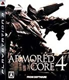 Armored Core 4 Playstation 3 Import