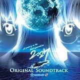 パチスロ2027 オリジナルサウンドトラック CD
