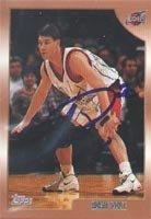 Brent Price Houston Rockets 1999 Topps Autographed Hand Signed Trading Card. by Hall of Fame Memorabilia