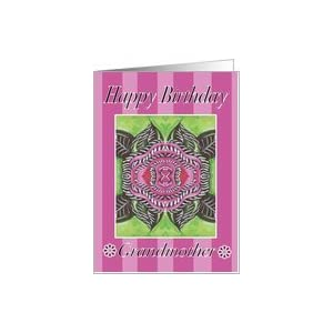 Amazon.com: Happy Birthday Rose Design Grandmother Card