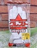 ガーデニング用牛革の手袋Mサイズ バラにどうぞ