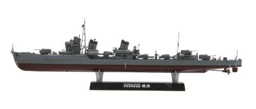 1/350 帝国海軍 駆逐艦 綾波 (FW1)