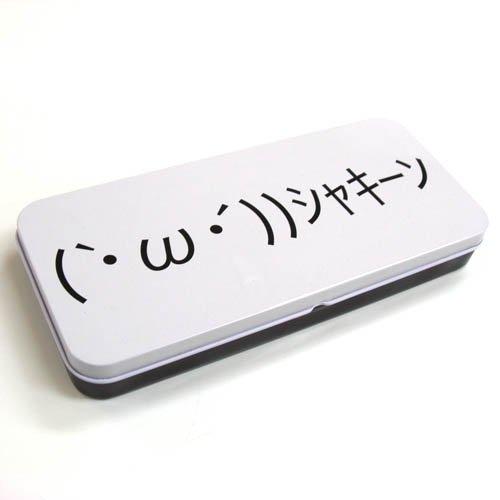 文具雑貨☆ブリキ【顔文字シリーズ】 (`・ω・´))シャキーン カンペンケース