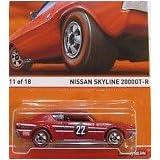 HOT WHEELS REDLINE SERIES RED WITH #22 NISSAN SKYLINE 2000GT-R DIE-CAST