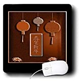 Beverly Turner Chinese New Year Design – Three Lanterns Happy New Year In Chinese – Mouse Pads