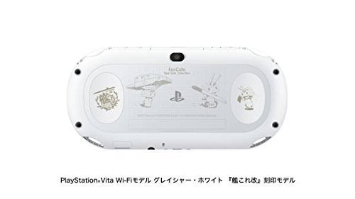 PlayStation(R)Vita 『艦これ改』 Limited Edition