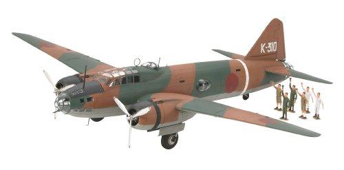日本海軍 一式陸上攻撃機 鹿屋海軍航空隊 (半完成品) 21081 (1/48 マスターワークコレクション No.81)