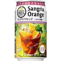 カクテルカロリ。サングリアオレンジ/サントリー 350ml缶 330ML × 24缶