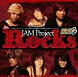 JAM Project「Rocks」