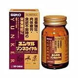 【第2類医薬品】ユンケルゾンネロイヤル 120錠