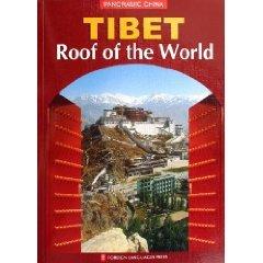 Tibet, Roof of the World (Panoramic China)