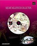 SaGa Frontier: Square Millennium Collection (Japanese Import Video Game)