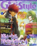 電撃 Girl's Style (ガールズスタイル) 2008年 3/27号 [雑誌]