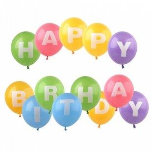 みんなで祝おう! 誕生日 HAPPY BIRTHDAY 文字 風船 & ポンプ式 空気入れ 2点 セット / バースデー パーティー イベント に 必須 アイテム !
