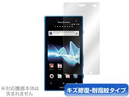 OverLay Magic for Xperia acro HD SO-03D/IS12S 傷修復・耐指紋タイプ液晶保護シート OMSO03D