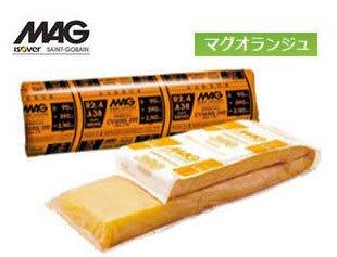 【マグ MAG】 マグオランジュ 住宅用断熱材 密度(kg/m?) 高性能16/入数10 相当坪数 3.9/90×435×2880mm [CV1690J435]
