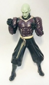 "2008 Bandai Dragonball Evolution Piccolo Fast Punching Action 6"" Figure"