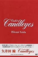 Casket of Candleyes [DVD]