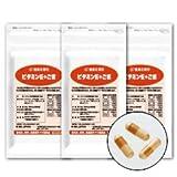 ビタミンE+ごま(セサミン+トコトリエノール)約3か月分(3袋)270粒
