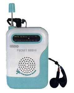 アンドー ANDO 防滴ポケットラジオ AR3-467W