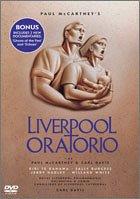 リバプール・オラトリオ DVD