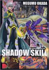 SHADOW SKILL(3) (KCデラックス)