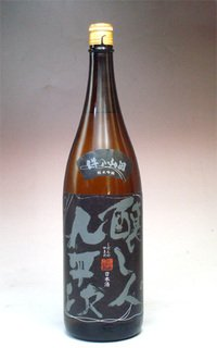 醸し人九平次 伴の山田 純米吟醸 1800ml