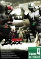 仮面ライダーBLACK VOL.4 [DVD]
