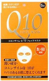 EC Q10フェイスマスク 5枚