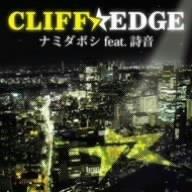 Namidaboshi Feat.Shion(Cd+Dvd Ltd.Ed.)  I   _ { V @ E D ` S