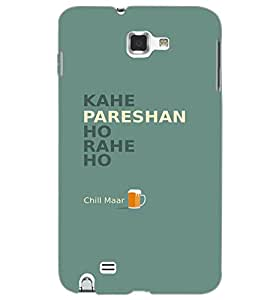 SAMSUNG GALAXY NOTE 1 KAHE PARESHAN Back Cover by PRINTSWAG