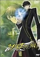 ツバサ・クロニクル VII [DVD]
