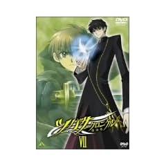 �c�o�T�E�N���j�N�� VII [DVD]