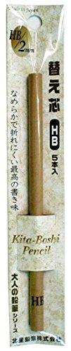 北星鉛筆 大人の鉛筆 替え芯2mm HB 5本入 OTP-150HB