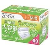 プリーツ型マスク幼児用(60枚入)