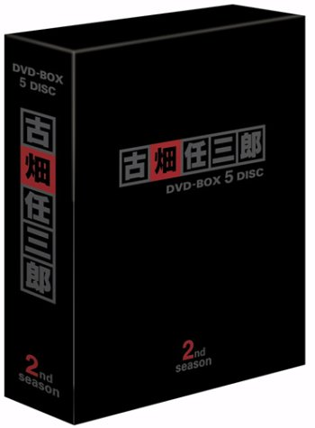 古畑任三郎 2nd season DVD-BOX