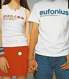はばたく未来-eufonius