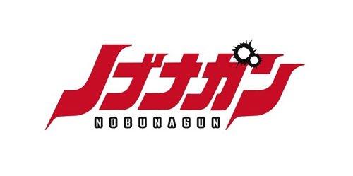ノブナガン Blu-ray BOX ―上巻―