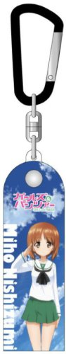 Girls und Panzer towel keychains ~ Miho ~ (japan import)