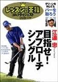 ���b�X���̉��l Vol.17 [DVD]