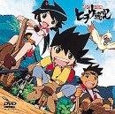 機巧奇傳ヒヲウ戦記 Skill(1) [DVD]