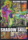 SHADOW SKILL(2) (KCデラックス)