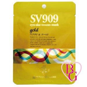 SV909シン・エイクマスク Peptide&GOLD 10枚入り 蛇毒
