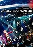 2006.10.6-fri-渋谷公会堂 HELLO,DEAR NUMBERS〈完全初回限定盤〉