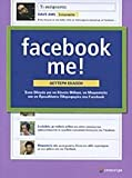 img - for facebook me! book / textbook / text book