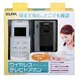 ELPA朝日電器 ワイヤレステレビドアホン WDP-100